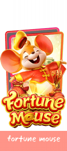 fortune mouse 2