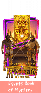 Egypts Book of Mystery9