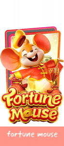 fortune mouse3